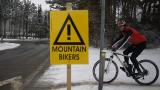Mountainbike Wezel MTB